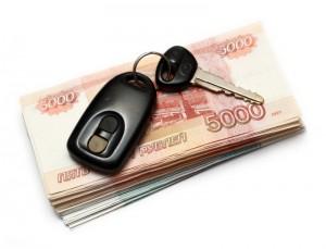 автокредит по двум документам на подержанный автомобиль