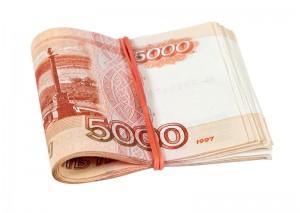 как взять кредит с большой закредитованностью