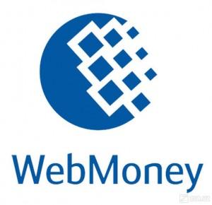 как взять в долг на вебмани