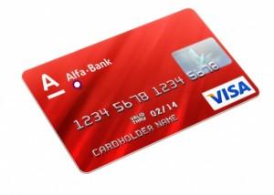 как взять займ на карточку срочно с плохой кредитной историей