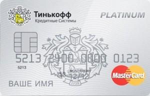 кредит на карту без визита в банк