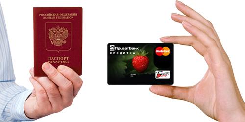 Займ по паспорту на карту