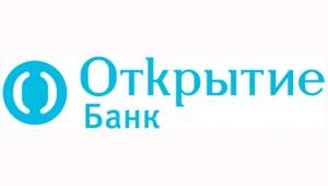 оставить заявку на кредит в банке открытие