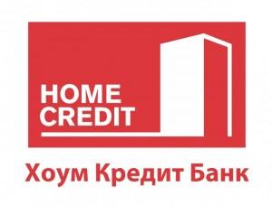 отправить заявку на кредит в хоум кредит
