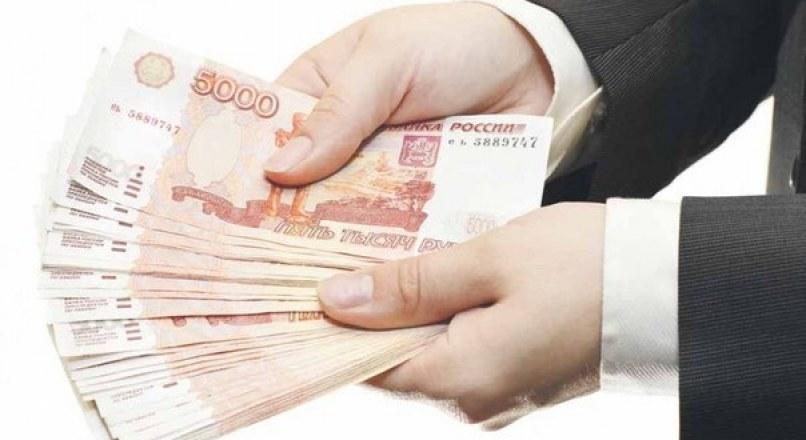 Онлайн заявка на оформление кредита в Россельхозбанке