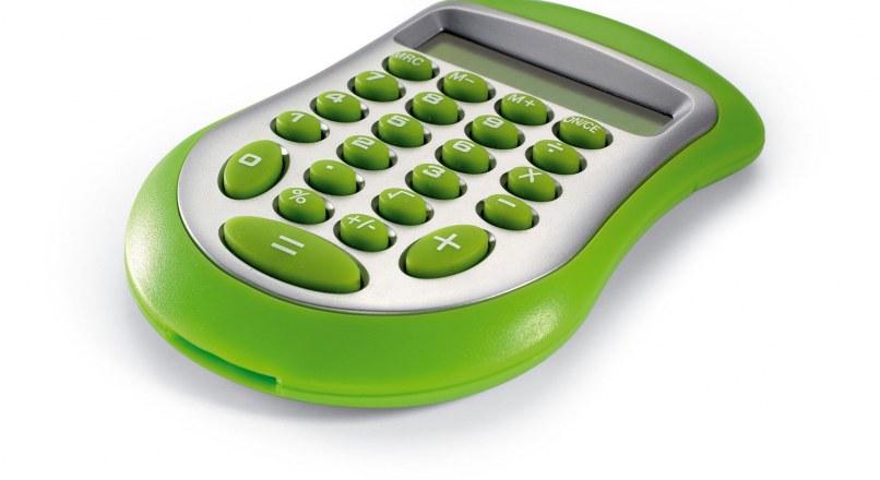 Рассчитать кредит в Почтобанке