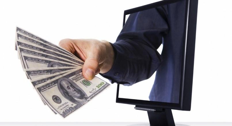 Взять деньги в кредит онлайн