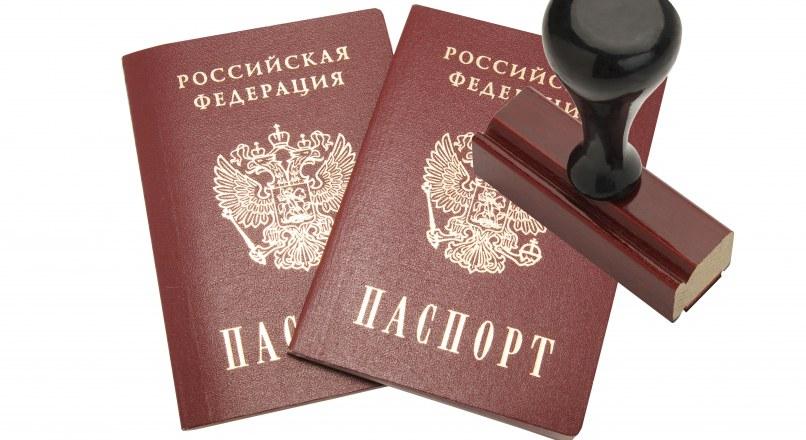 Кредит с временной регистрацией при отсутствии постоянной прописки