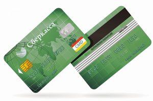 kak-proverit-zachislenie-na-kartu-sberbanka
