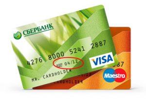 kogda-menyat-kartu-sberbanka-esli-zakanchivaetsya-srok-deystviya