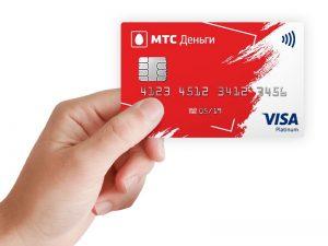 polozhit-dengi-na-mts-bez-komissii-cherez-bankovskuyu-kartu