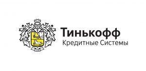 Погашение кредита онлайн в банке Тинькофф