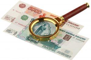 кредит наличными в сбербанке для зарплатных клиентов