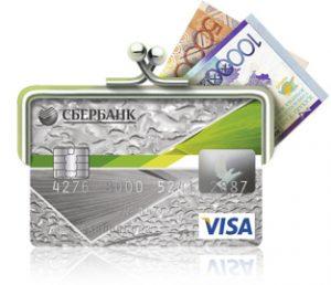 кредиты сбербанка физическим лицам - держателям зарплатных карт