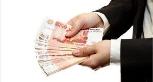 нужна помощь в получении кредита