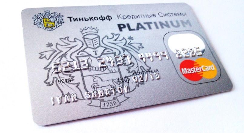Погашение кредита Тинькофф через Интернет с карты