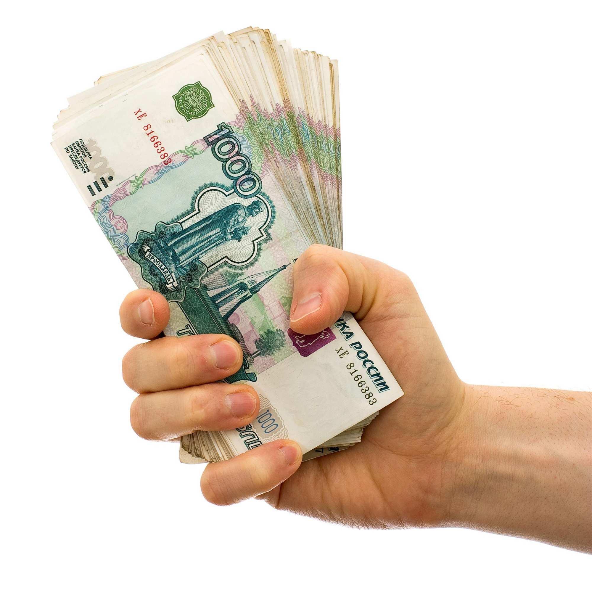 москва где можно занять деньги