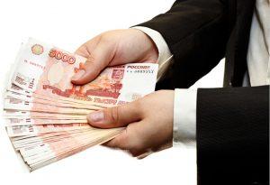 Помощь в оформлении кредита с плохой кредитной историей