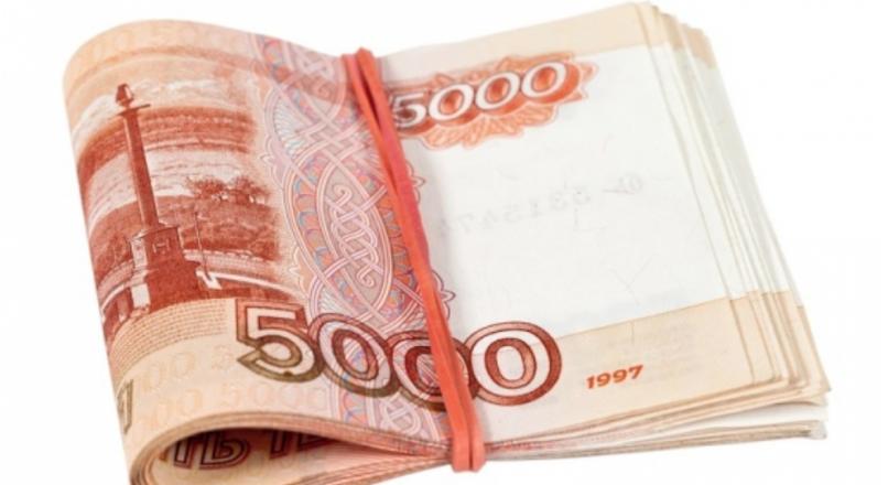 взять займ под залог авто vzyat-zaym.su кредитная карта онлайн срочно не выходя из дома без отказа