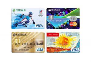 kak-poluchit-kreditnuyu-kartu-momentum-sberbanka